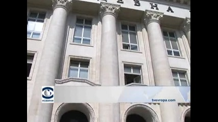 Очаква се да станат ясни присъдите на Апелативния съд по делото САПАРД