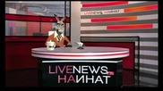 2012.03.06 Расист ли е министър Игнатов?
