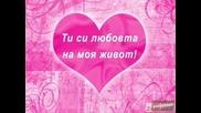 Maniaka~45~ti`kalibur~ ft ~ Siqna ~stinska~lubov