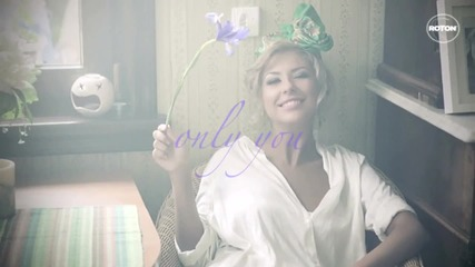 2012 Премиера Andrea feat. Gabriel Davi - Only You