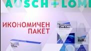 Магазин за контактни лещи Ленс бг