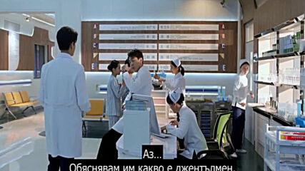 Силна Любов епизод 7 Intense Love ep07 2020