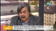 Превозвач: Шофьорската книжка върви по 3 500 лева
