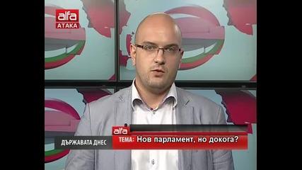 Коментар на Ивелин Николов за това какъв и колко ще е животът на 43-то Нс