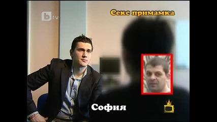 Измамни кастинги за пoрно филми у нас 06.05.2011
