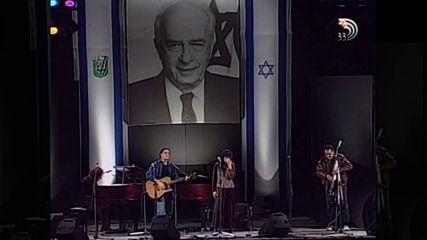 Ofra Haza - Leorech Hayam 12.11.1995