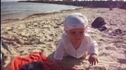 на плажа 2