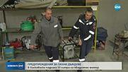 Близо 35 литра на кв/м дъжд падна в Хасковско