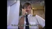 Bruce Air - Flight 666 (самолетът)