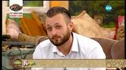 На кафе с Пламен Димитров, един от участниците в Big Brother
