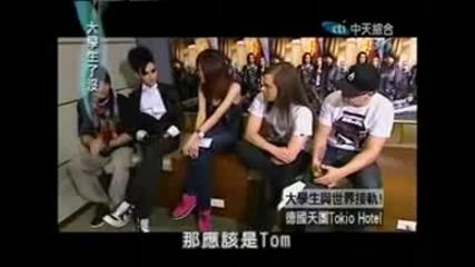 03.06.2010 Tokio Hotel Cti Tv University (taiwan) Part 1