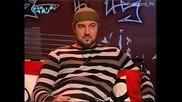 НеШоуто на Нед-Митьо Пищова не знае какво е орална любов и Нед му се смее 19.10.08