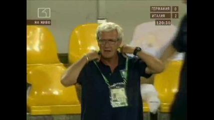 Германия-италия 2006 полуфинал