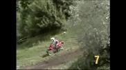 Конкурс ATV - Хасково