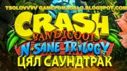 Crash Bandicoot N-Sane Trilogy - Саундтрак