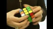 Битката за кубчето Рубик