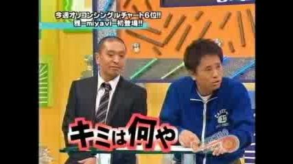 Hey!hey!hey! With Miyavi