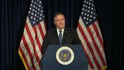USA: Pompeo stresses need for diplomatic and media campaigns against Iran