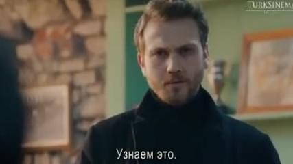 Ямата еп.84 Руски суб.
