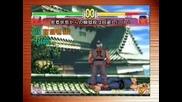 Sfiii 3rd Strike (anniversary Edition Dvd) Tutorial Gouki