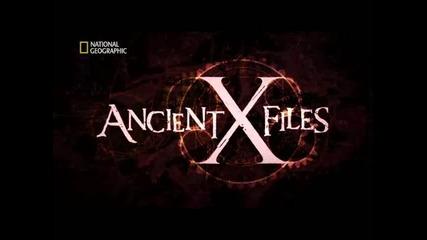 Древните досиета Х: Корона от тръни трейлър