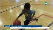 5-годишно дете демонстрира завидни баскетболни умения