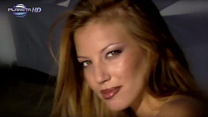 Емилия - Легенда за любовта, 2003