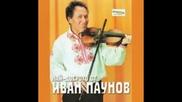Иван Паунов - двама баджанаци