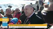 Радев: Властта се опита да постави под карантина националната ни памет