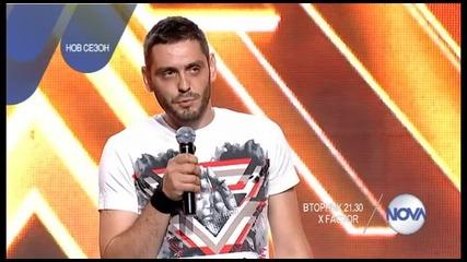 X Factor - Вторник 21:30