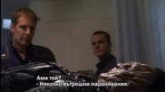 Star Trek Enterprise - S03e02 - Anomaly бг субтитри