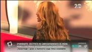 Бионсе е най-високоплатената жена в музикалния бизнес