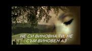 Giorgos Mais & Xaroula Thalassinou - Oi agapes den teleiwnoun [превод] Знам, Обичта Не Свършва