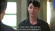[бг субс] You're all surrounded / Обкръжени сте / Еп.11 част 2/2