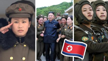 Какво е да си жена в армията на Северна Корея? Един шокиращ разказ