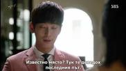 [бг субс] Mask / Маска (2015) - Епизод 10