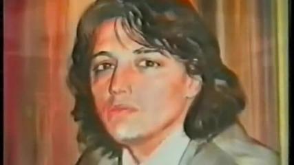 Даниела Никифорова - От любов към теб