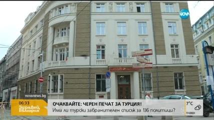 Разрешиха депутатите да прочетат къде са парите от КТБ