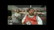 Skinny Pimp ft. Yo Gotti, Nakia Shine, 8Ball - Tvs 24s