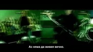 Bon Jovi - Its My Life + Превод