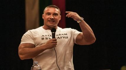 Калкулатори за изготвяне на хранителен режим - Богомил Йорданов