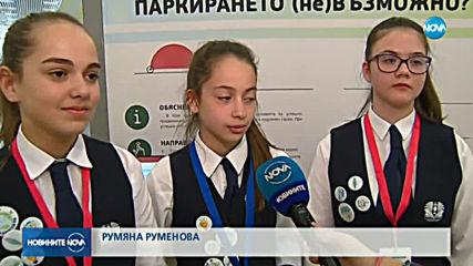 Наградиха победителите в ученически конкурс за зелени идеи