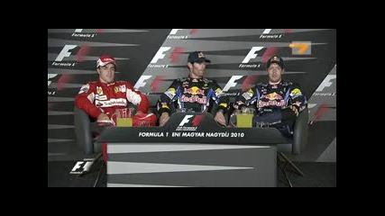 Formula 1 Унгария част 9