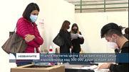 Италия постигна целта си да ваксинира срещу коронавируса над 500 000 души за един ден