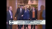 """""""Стандарт анд Пуърс"""" може да понижи оценката си за Португалия и на Гърция"""