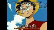 One Piece op 1