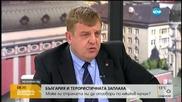 Каракачанов: Европа трябва да излезе от ролята на битото куче