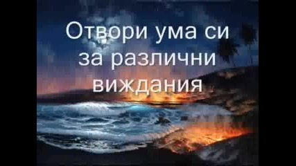 Metallica - Nothing Else Matters - Превод