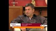 Професор Вучков в Телевизия Епизод 29