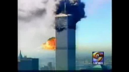 Haunting Images A Dream of 11 september 2001